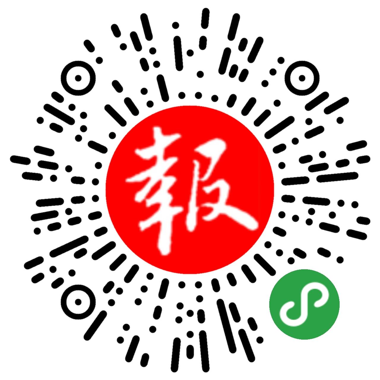 中国摄影报在线阅读_中国税务报电子版_中国税务报数字报_中国税务报在线阅读_中国 ...